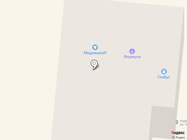 Модный шкаф на карте Калтана