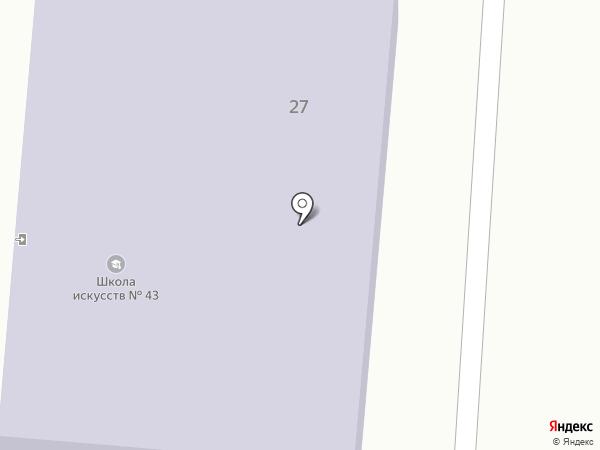 Детская музыкальная школа №23 на карте Калтана