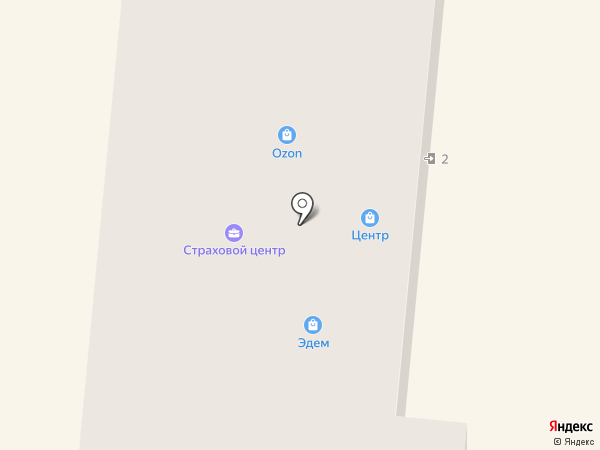Глобус на карте Калтана
