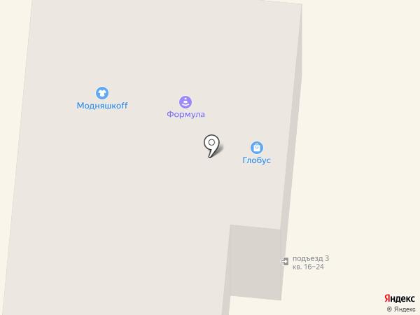 Квартал на карте Калтана
