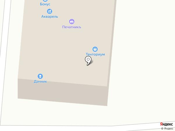 911 на карте Калтана