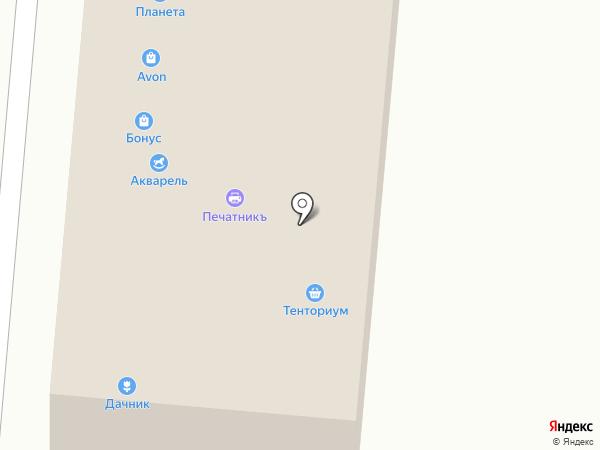 Бонус на карте Калтана