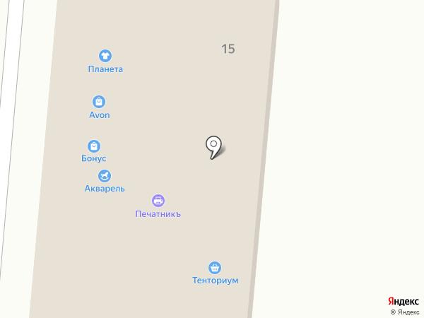 kari на карте Калтана