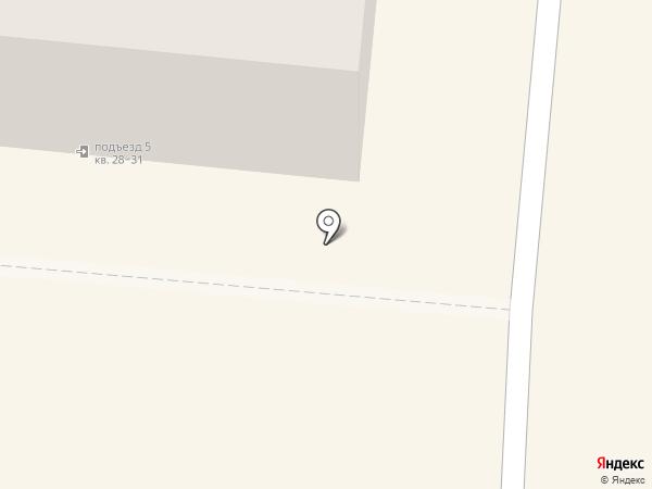 ЗАГС г. Калтан на карте Калтана