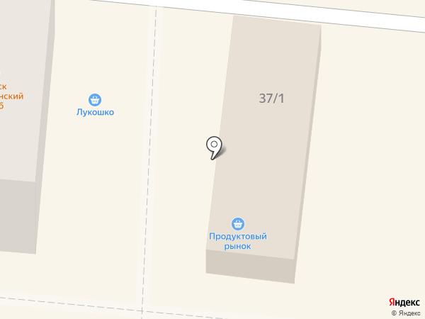 Гармония на карте Калтана