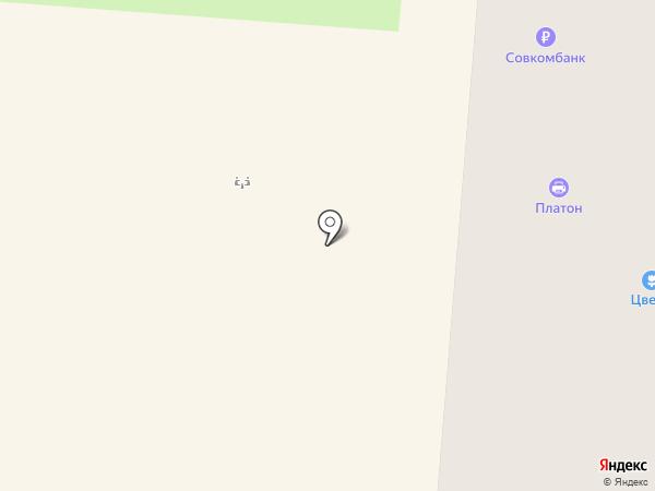 Клевое место на карте Калтана