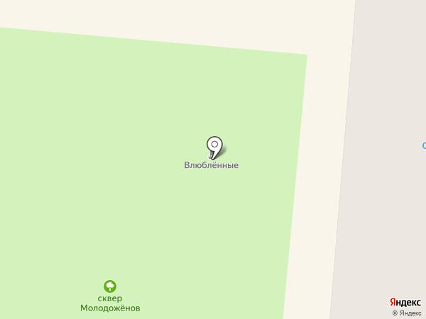 Магазин женской одежды на карте Калтана
