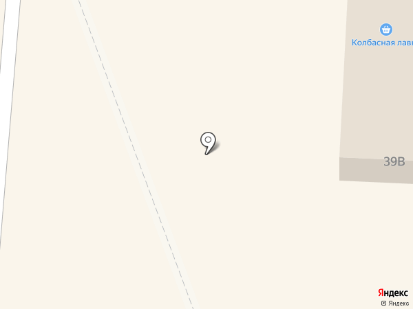 Колбасная лавка на карте Калтана