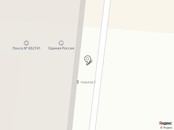 Почта Банк, ПАО на карте Калтана