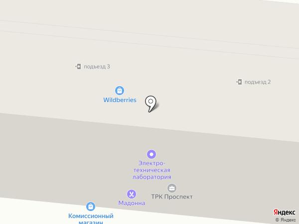 Эдем на карте Калтана