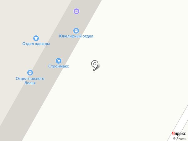 Любимый дом на карте Калтана