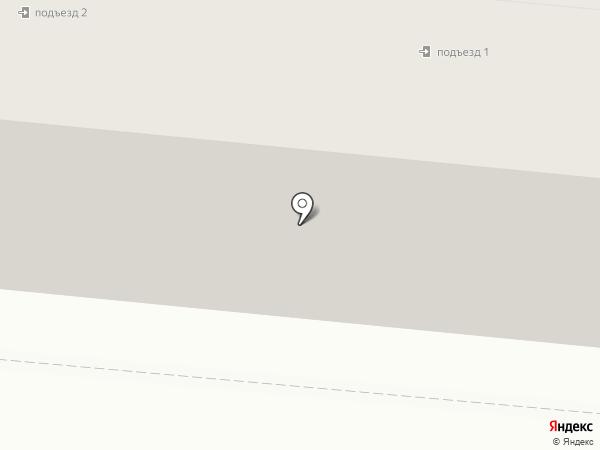 Комиссионный магазин на карте Калтана