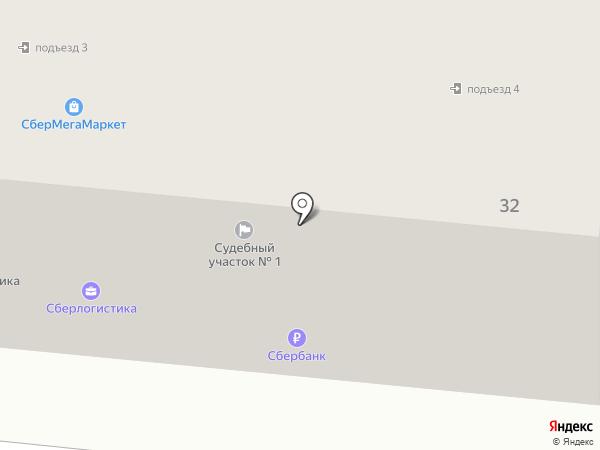 Сбербанк, ПАО на карте Калтана
