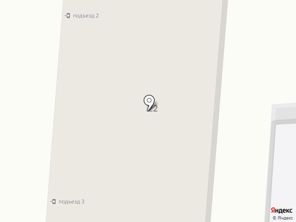 Шармэль на карте Калтана