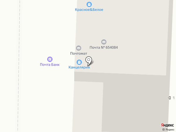 Re:start на карте Новокузнецка