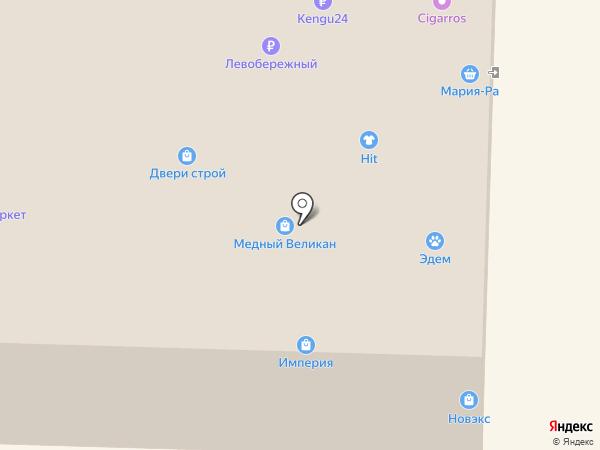 Магазин сумок и аксессуаров на карте Новокузнецка