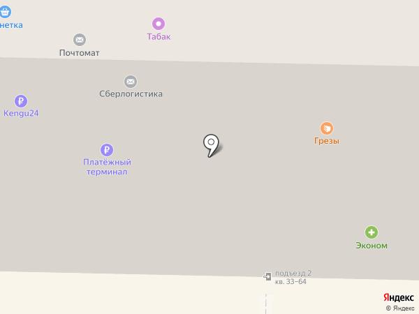 Магазин детских игрушек на карте Новокузнецка