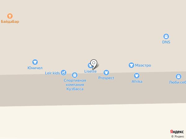 Цветочная лавка на карте Новокузнецка