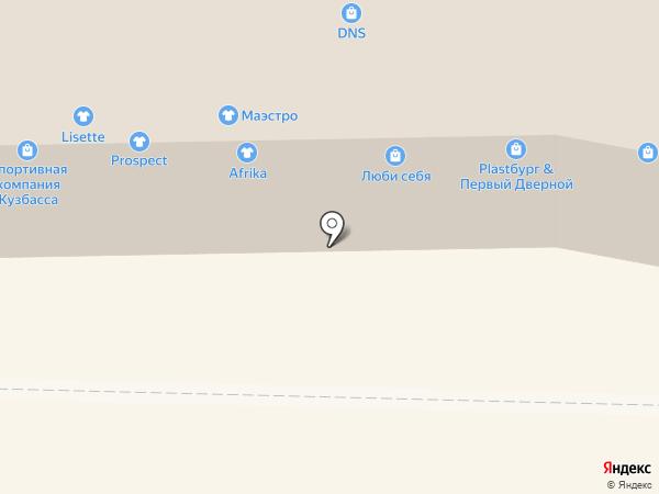 БайдаБар на карте Новокузнецка