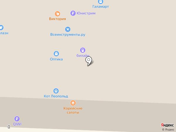 Банкомат, АКБ Авангард, ПАО на карте Новокузнецка