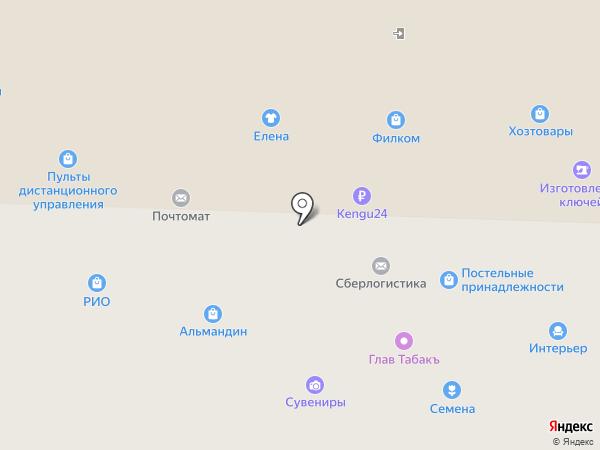 Монетка на карте Новокузнецка