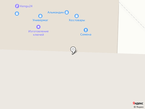 Центр оценки и экспертизы на карте Новокузнецка