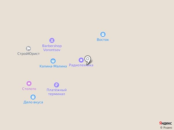 БЭСТ на карте Новокузнецка
