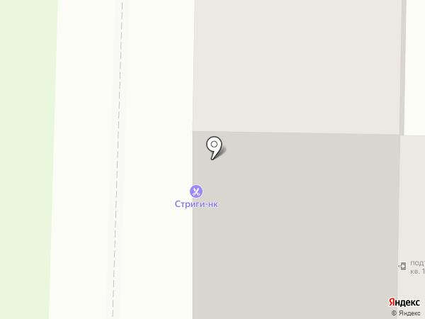 Стриги-НК на карте Новокузнецка