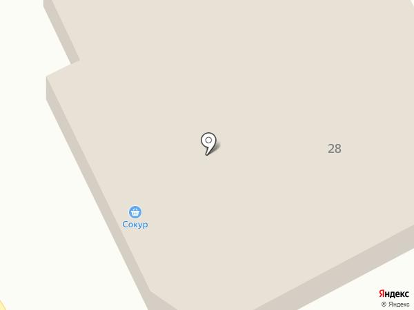Сокур на карте Новокузнецка