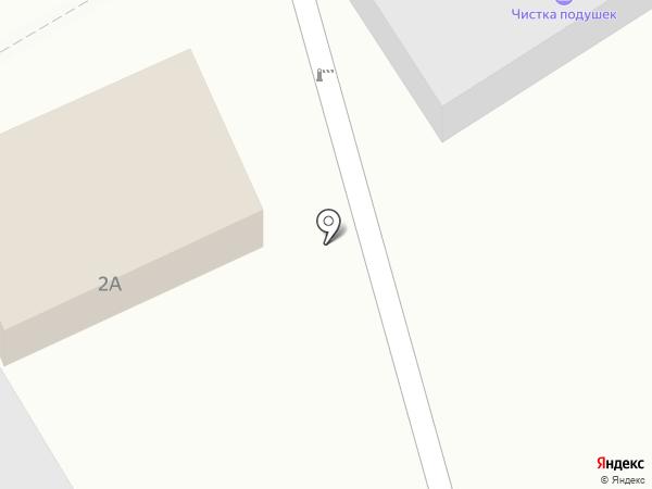 Закрома родины на карте Осинников