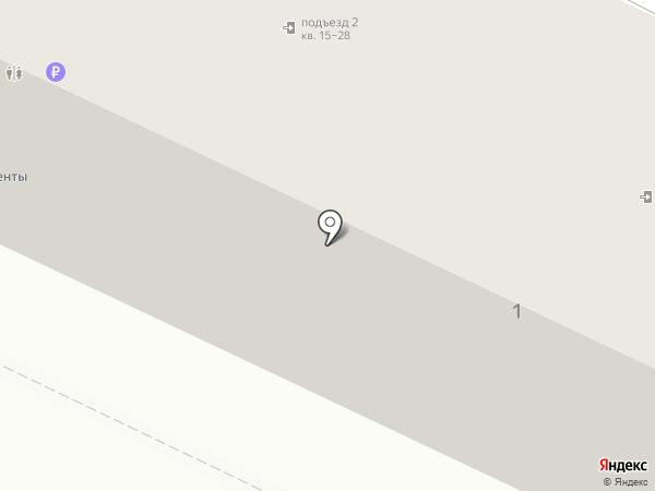Нотариус Пестерева Н.П. на карте Осинников