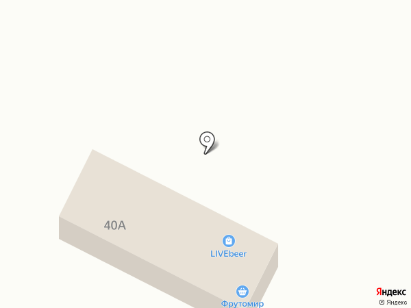 Live beer на карте Осинников