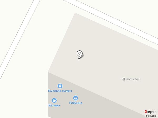 Сеть платежных терминалов на карте Осинников