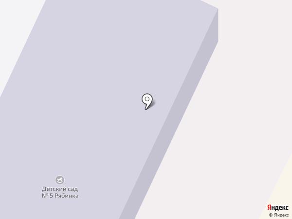 Детский сад №5, Рябинка на карте Осинников