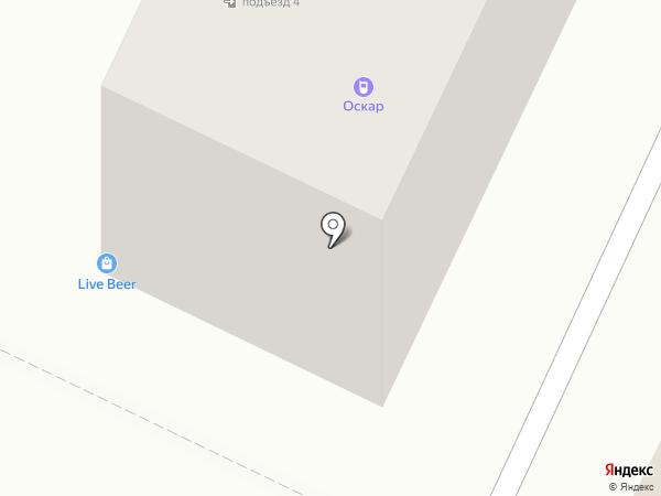 Магазин автозапчастей для иномарок на карте Осинников
