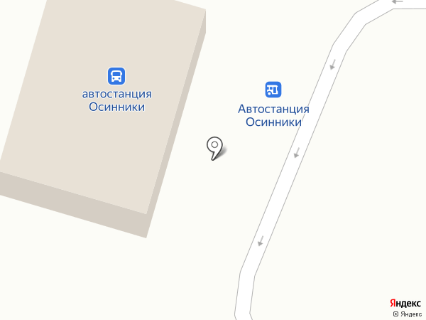 Автовокзал на карте Осинников