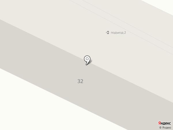 Фабрика праздников на карте Осинников
