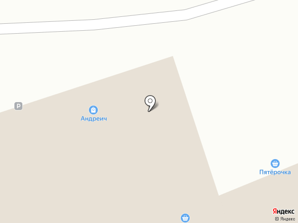 Андреич на карте Осинников