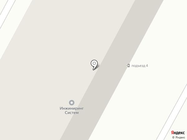 Ермак на карте Осинников