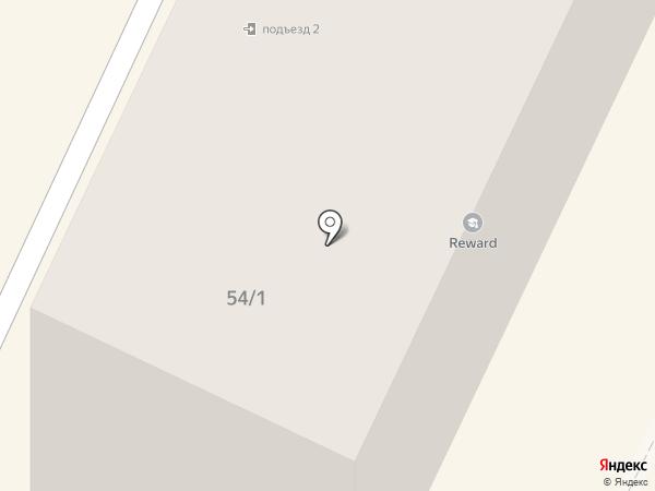 Центр Связи на карте Осинников