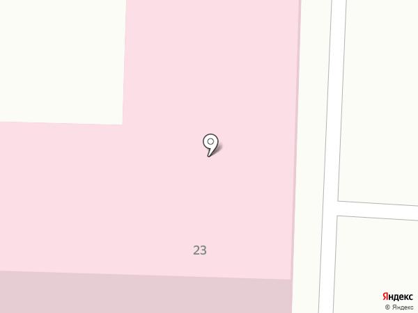 Кожно-венерологический диспансер на карте Осинников
