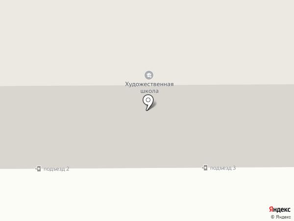 Детская художественная школа №18 на карте Осинников