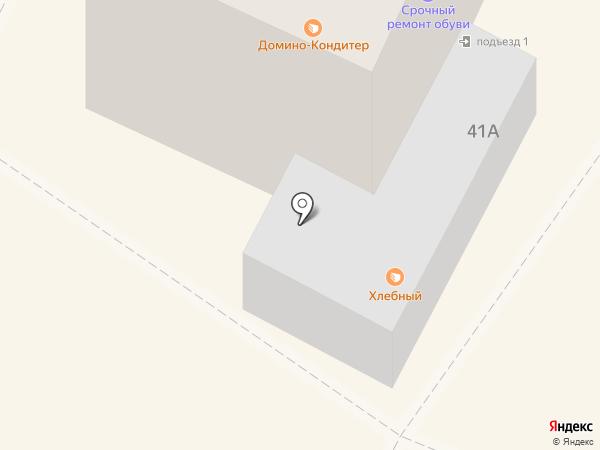 У фонтана на карте Осинников