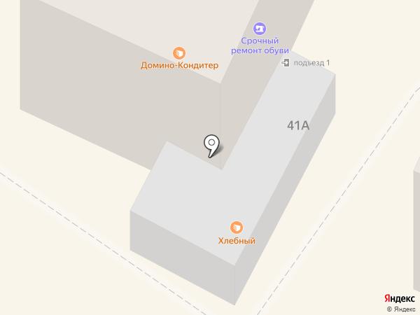 Продуктовый магазин на ул. Победы на карте Осинников