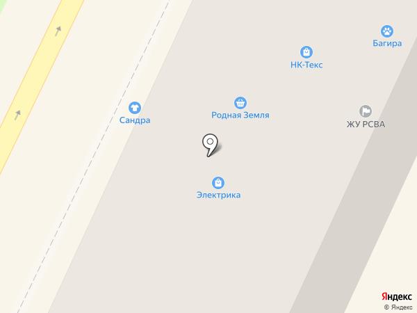 Магазин жидких обоев на карте Осинников