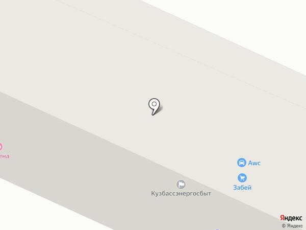Кузбассэнергосбыт на карте Осинников