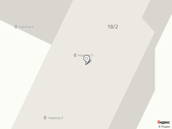 Глобус на карте Осинников