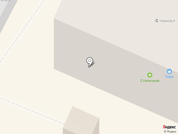 Экона на карте Осинников