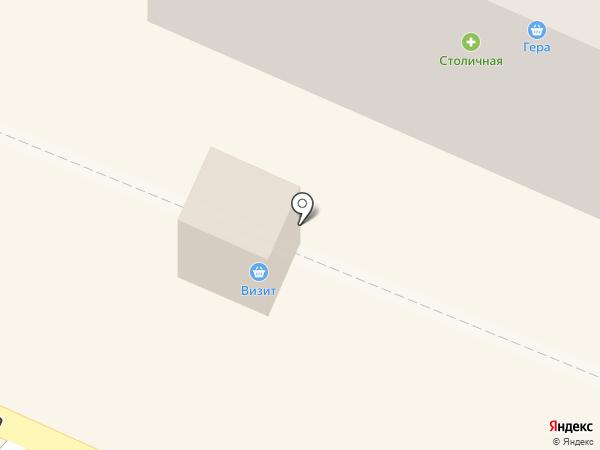 Визит на карте Осинников