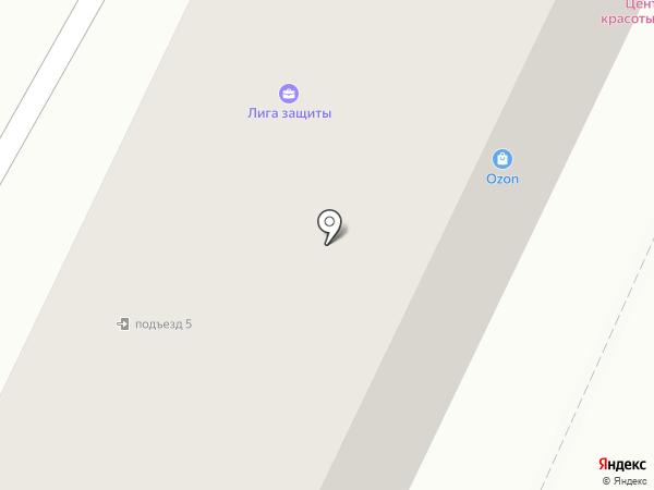 АА Бюро Мой горящий тур на карте Осинников